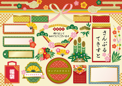 新年/新年贺卡/框架/背景设置