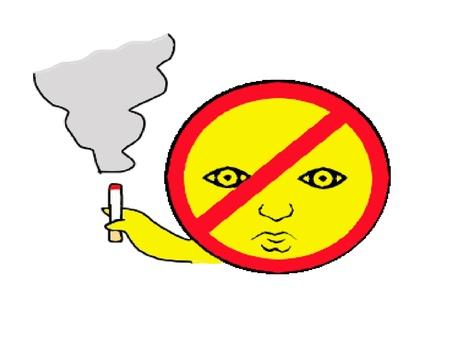 smoking? No smoking?