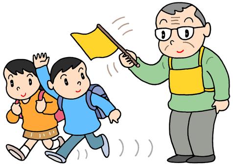 Elderly elementary school student safety watch