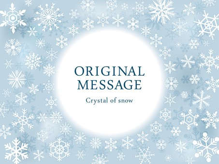 Snow crystal · message card 1