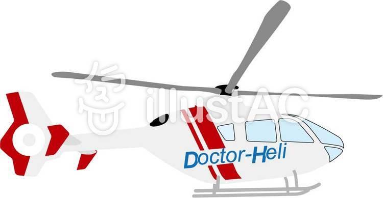 ドクターヘリのイラスト