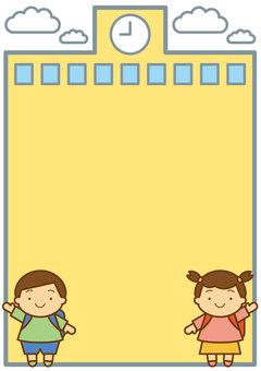 Elementary School Frame - Vertical