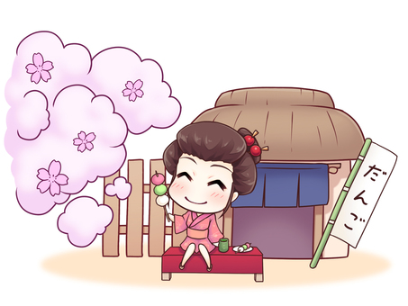 만두 (B)