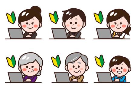 사무 · 컴퓨터 작업 세트 (초보자)