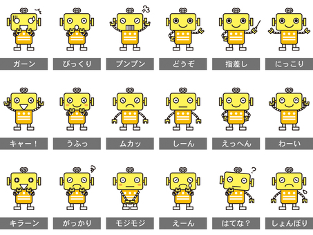 Toy robot character