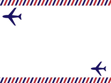 法式航空郵件框架