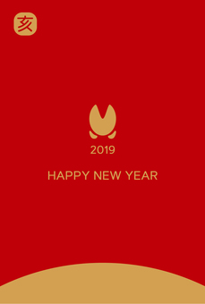2019 new year's cards_sun and footprints_red