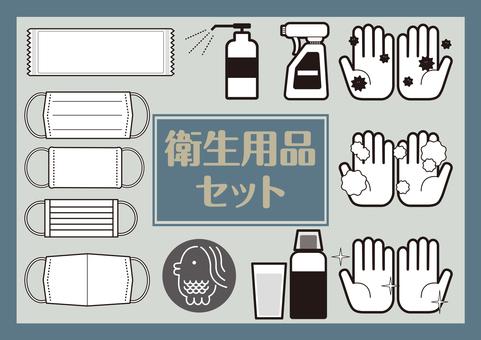 Sanitary goods set