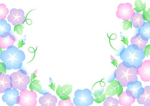 Asagao frame