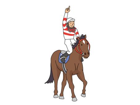 Horse Racing 1