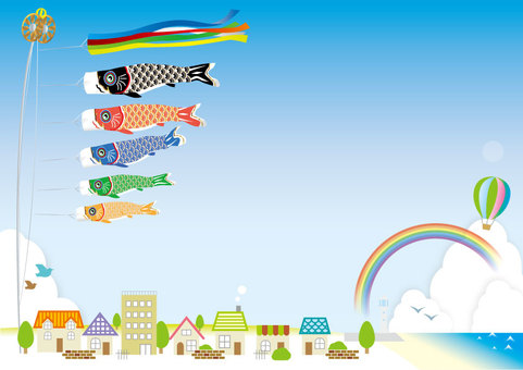 Carp streamers and townscape