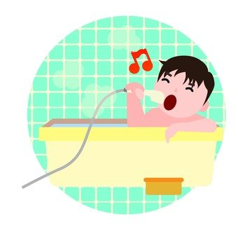 Singing in a bath