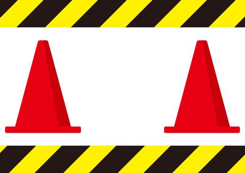 Danger 35