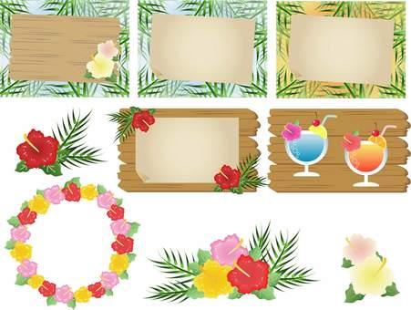 Tropical material set