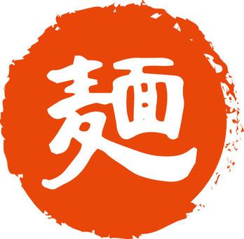 Chinese (menu · noodle 3)