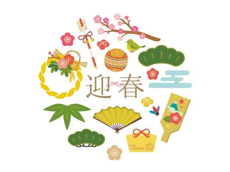 New Year's Illustration Collection (Chouchun)