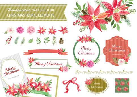 圣诞节水彩植物材料集