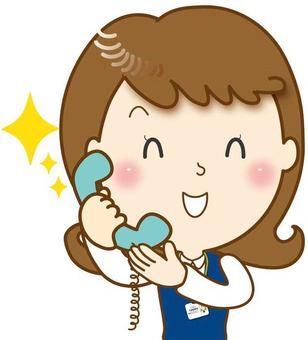 OL phone · Smile