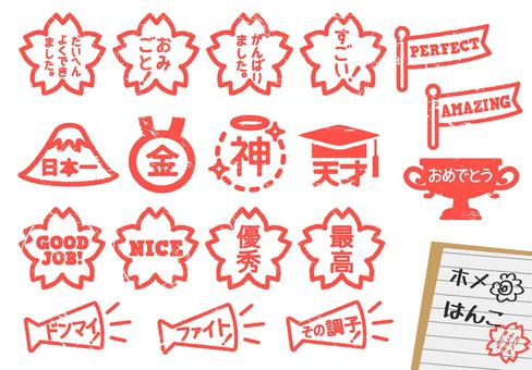Hanko School Seal Set