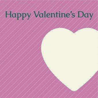 Valentine Material 2