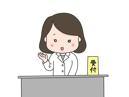 女人在藥房接待處