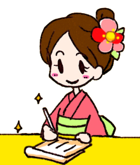 Pen character
