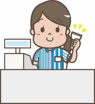 Convenience store - cash register / customer service