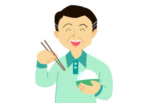 Dad eating rice