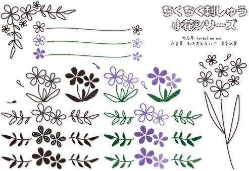 Embroidery floret - forgotten - set