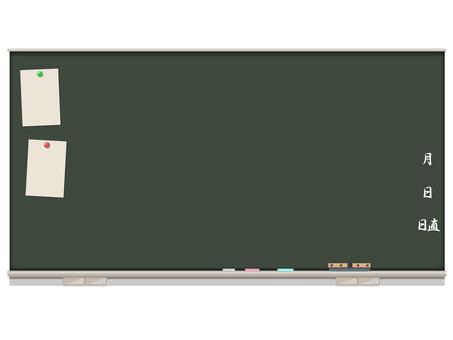 학교 칠판