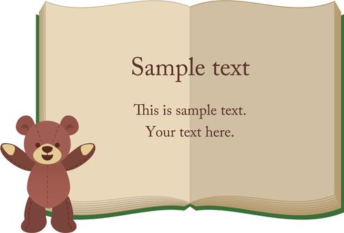 Teddy Bear Book Frame