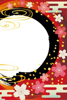 筆と桜の和柄年賀状