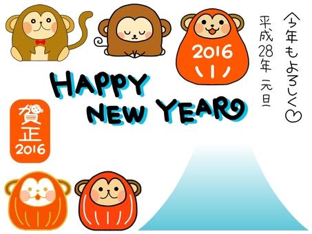 New Year card 8