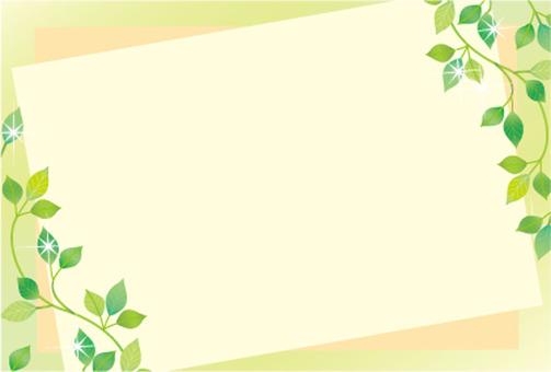 녹색 소재