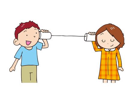 Yarn phone