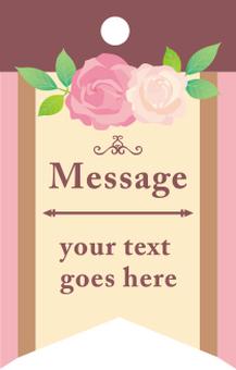 Rose message flag