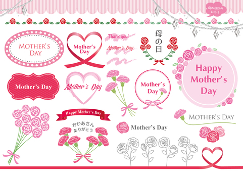 Mother's Day Title Set