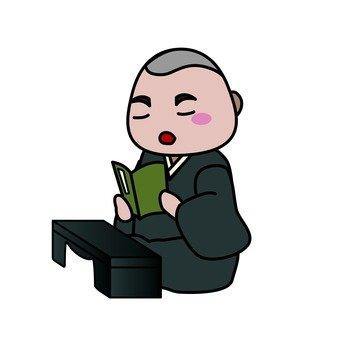 A monk who reads novels
