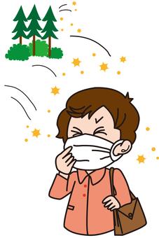 Hay fever women