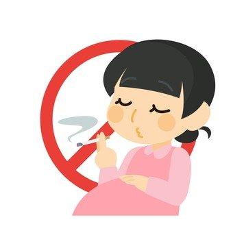 No cigarettes