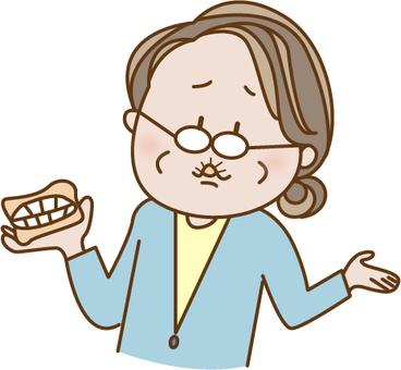 Denture grandmother