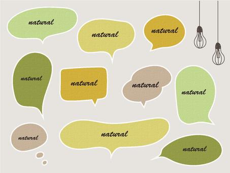 Speech balloon _ Natural 1