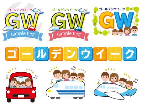 Golden Week Headline / Family Travel
