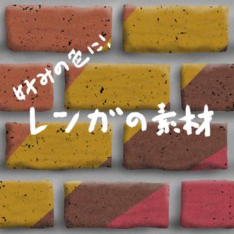 Brick transparent material