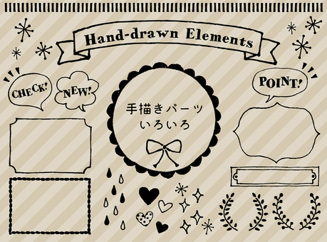 Hand-drawn parts / monochrome 1