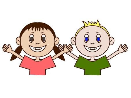 Banzai children