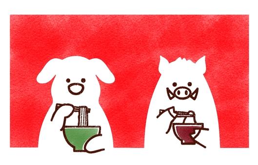 Chó và lợn rừng Kỳ nghỉ năm mới 2
