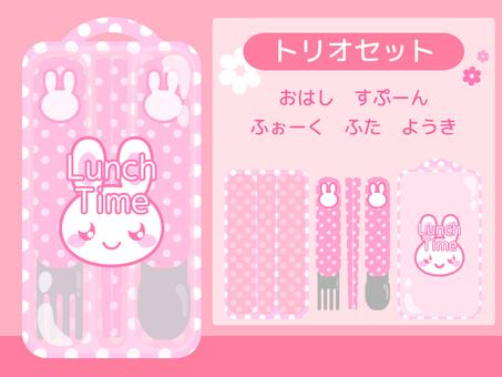 可愛的兔子筷子套