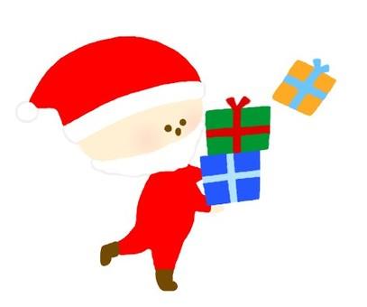 Prepare gifts