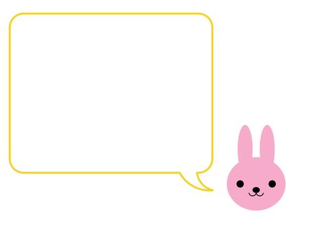 토끼 풍선 프레임 동물 황색